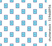 ringing phone pattern. cartoon...   Shutterstock .eps vector #519668956
