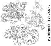Set Of Floral Doodle Ornaments...