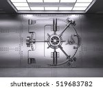 front view of closed bank vault ... | Shutterstock . vector #519683782