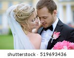 wedding couple on the nature is ... | Shutterstock . vector #519693436
