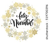 merry christmas in spanish... | Shutterstock .eps vector #519700396