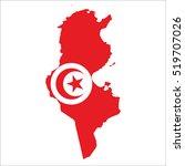 tunisia map | Shutterstock .eps vector #519707026