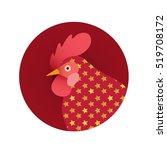 vector illustration of  red... | Shutterstock .eps vector #519708172