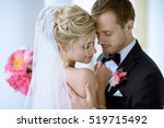 wedding couple on the nature is ... | Shutterstock . vector #519715492