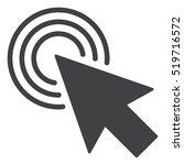 cursors icon vector flat design ...
