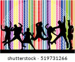dancing people silhouettes.... | Shutterstock .eps vector #519731266