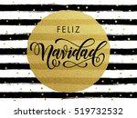 feliz navidad spanish merry... | Shutterstock .eps vector #519732532