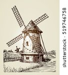 Windmill  Mill Or Bakery....