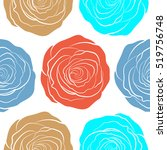 seamless vector pattern with... | Shutterstock .eps vector #519756748