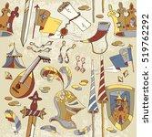 medieval seamless pattern ... | Shutterstock .eps vector #519762292