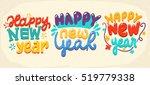 christmas card design. holiday...   Shutterstock .eps vector #519779338