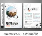 portfolio template vector....