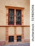 Small photo of Fragment of Maison des Tetes or House of the heads in the Old city center of Colmar, Haut Rhin in Alsace, France.