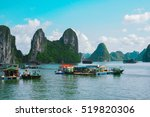 floating fishing village and... | Shutterstock . vector #519820306