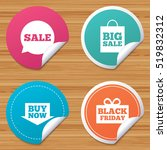round stickers or website... | Shutterstock .eps vector #519832312