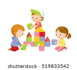 children play with constructor | Shutterstock .eps vector #519833542