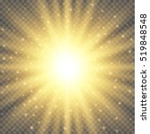 gold glowing circle light burst ... | Shutterstock .eps vector #519848548