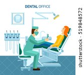scene in dental office of... | Shutterstock . vector #519848572
