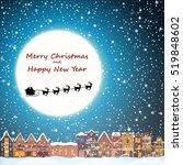 christmas house in snowfall at... | Shutterstock .eps vector #519848602