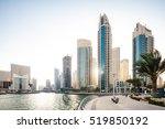 luxury residence towers in dubai | Shutterstock . vector #519850192