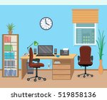 office room interior with... | Shutterstock .eps vector #519858136