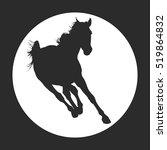 Horse Silhouette  Vector...