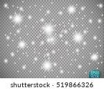 vector white glitter abstract... | Shutterstock .eps vector #519866326