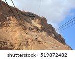 Masada Israel 04 11 16 ...