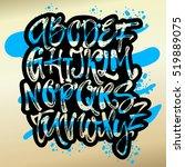 alphabet poster  dry brush ink... | Shutterstock .eps vector #519889075