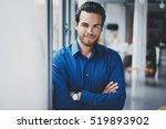 portrait of successful... | Shutterstock . vector #519893902