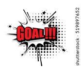 lettering goal. comic text... | Shutterstock .eps vector #519897652