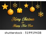 golden christmas greeting card | Shutterstock . vector #519919438