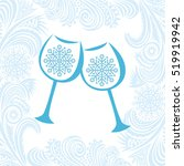 winter glasses with snowflakes. ... | Shutterstock .eps vector #519919942