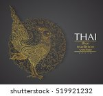 thai art element traditional... | Shutterstock .eps vector #519921232
