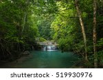 beautiful waterfall in deep... | Shutterstock . vector #519930976