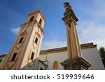cordoba  historic part of the... | Shutterstock . vector #519939646