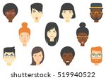 set of people of various... | Shutterstock .eps vector #519940522