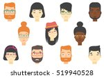 set of people expressing facial ... | Shutterstock .eps vector #519940528