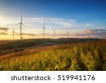 windmills for electric power... | Shutterstock . vector #519941176