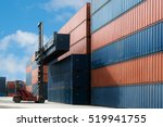 crane lift up container box... | Shutterstock . vector #519941755