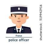 avatar french police officer on ... | Shutterstock .eps vector #519942916