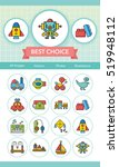 icon set toy vector | Shutterstock .eps vector #519948112