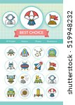icon set space vector | Shutterstock .eps vector #519948232
