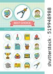 icon set school vector | Shutterstock .eps vector #519948988