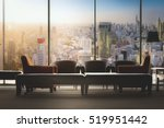 living room which can see... | Shutterstock . vector #519951442