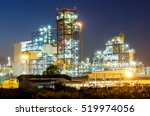 refinery tower in petrochemical ... | Shutterstock . vector #519974056