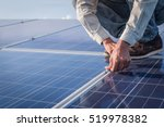 engineer working on checking... | Shutterstock . vector #519978382