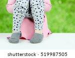 children's legs hanging down... | Shutterstock . vector #519987505
