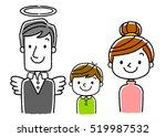 3 people family  husband and... | Shutterstock .eps vector #519987532
