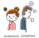 couple  my husband gets... | Shutterstock .eps vector #519987535